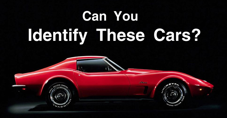 CAN YOU RECOGNIZE THESE CARS QUIZ